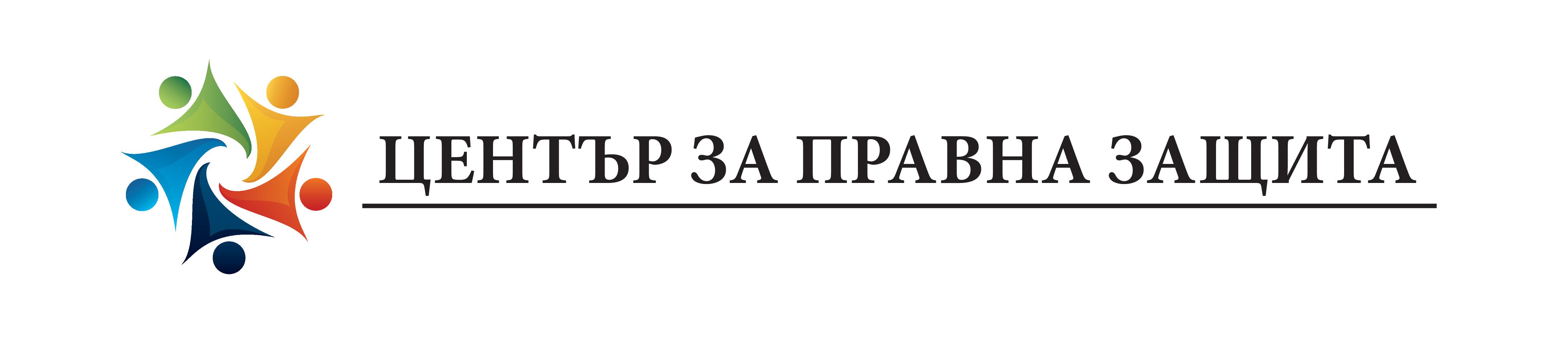 logo_slpnew